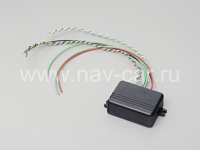 Эмулятор активации навигации CIC BMW