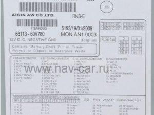 Audi A4 RNS-E Navigation Plus