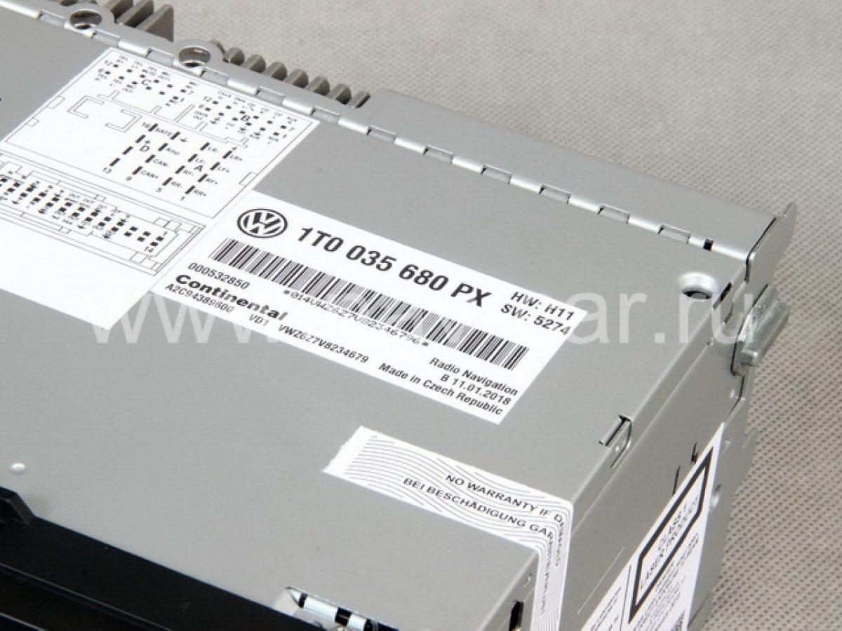 RNS-510