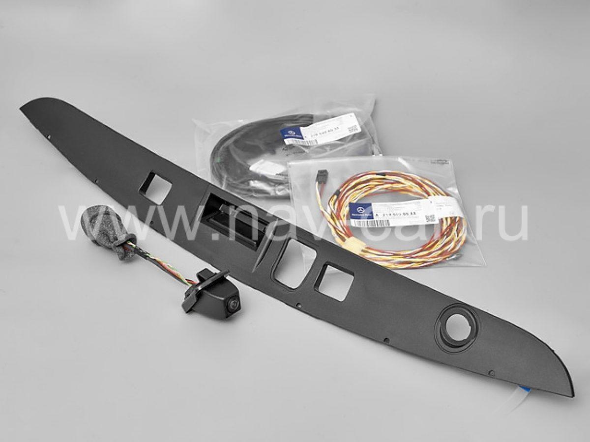 Установка камеры заднего вида Mercedes E класс W212 W207 Рестайлинг