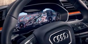 Навигация Audi
