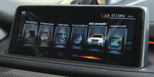 Навигация BMW